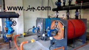 تعمیرات چیلر در تهران